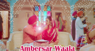 Ambersar Waala Song by Bunty Bains