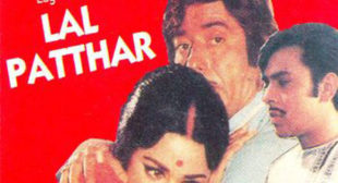 Geet Gata Hoon Main Song – Lal Patthar