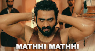 Mathhi Mathhi Lyrics